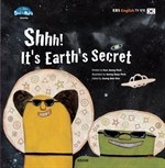 [오디오북] Shhh! It's Earth's Secret