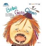 [오디오북] Bebe Gets Clean