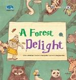[오디오북] A Forest Delight