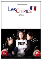 레 시피(Les chipies)
