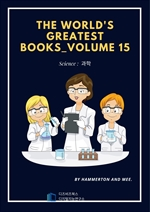The World's Greatest Books Volume 15?Science