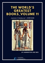 The World's Greatest Books ? Volume 011 ? Ancient and Mediaeval