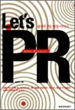 Let's PR