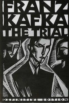 심판 (The Trial) 영어로 읽는 명작 시리즈 086