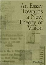 〈세계의 철학〉 An Essay Towards a New Theory of Vision