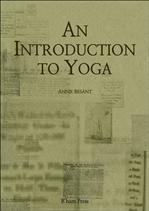 〈세계의 철학〉 An Introduction to Yoga