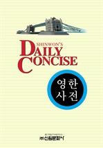 도서 이미지 - 〈Daily Concise 시리즈 003〉 Daily Concise 영한 사전