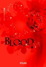 도서 이미지 - BLOOD(블러드)