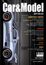도서 이미지 - Car & Model 2011년 2월호