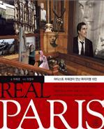 도서 이미지 - Real Paris 리얼 파리