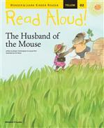 도서 이미지 - 〈Read Aloud 02〉 The Husband of the Mouse