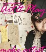 도서 이미지 - 이상은 Art&Play 예술가가 되는 법