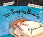 도서 이미지 - 세계명작 영어동화 14 - 잠자는 숲 속의 공주 (The Sleeping Beauty)