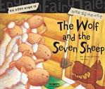 도서 이미지 - 세계명작 영어동화 16 - 늑대와 일곱마리 아기양 (The Wolf and the Seven Sheep)