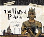 도서 이미지 - 세계명작 영어동화 29 - 행복한 왕자 (The Happy Prince)