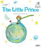 도서 이미지 - 영어시작 명작그림책 3 - 어린왕자 (The Little Prince)
