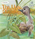도서 이미지 - 영어시작 명작그림책 4 - 미운아기오리 (The Ugly Duckling)
