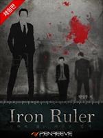 도서 이미지 - Iron Ruler [체험판]