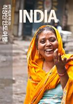 도서 이미지 - 8박 9일로 떠나는 직장인 인도 여행 - 체험판