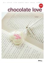 도서 이미지 - Chocolate love (초콜릿 러브)