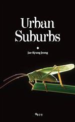 도서 이미지 - Urban Suburbs