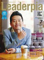 도서 이미지 - Leaderpia 2012년 07월호
