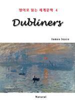도서 이미지 - Dubliners