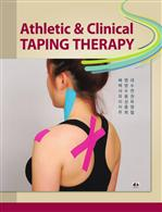 도서 이미지 - Athletic & Clinical Taping Therapy