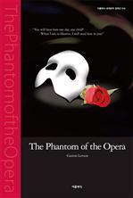 도서 이미지 - 오페라의 유령 (영문판)