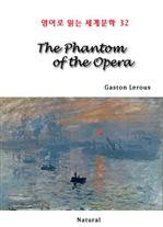 도서 이미지 - The Phantom of the Opera