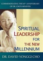 도서 이미지 - SPIRITUAL LEADERSHIP