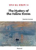 도서 이미지 - The Mystery of the Yellow Room