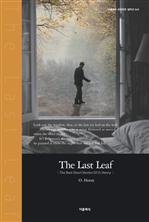 도서 이미지 - 마지막 잎새 (영문판)