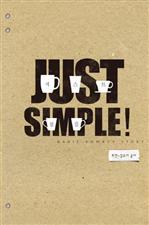 도서 이미지 - Just simple!