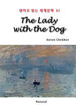 도서 이미지 - The Lady with the Dog