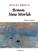 도서 이미지 - Brave New World