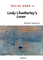 도서 이미지 - Lady Chatterley's Lover