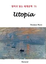 도서 이미지 - Utopia