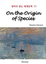 도서 이미지 - On the Origin of Species