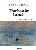도서 이미지 - The Waste Land