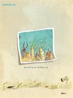 도서 이미지 - 숲의 소리