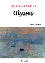 도서 이미지 - Ulysses 1