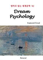 도서 이미지 - Dream Psychology
