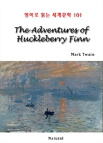 도서 이미지 - The Adventures of Huckleberry Finn