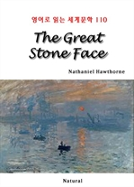 도서 이미지 - The Great Stone Face