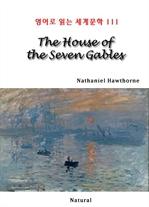 도서 이미지 - The House of Seven Gables