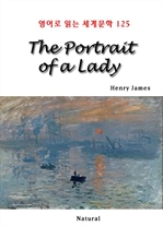 도서 이미지 - The Portrait of a Lady
