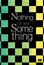 도서 이미지 - Nothing or Something