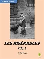 도서 이미지 - 레미제라블 1 Les Miserables 1 (영어원서)
