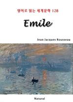도서 이미지 - Emile